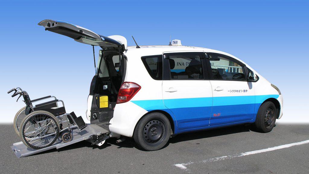 車椅子タクシー(福祉車両)